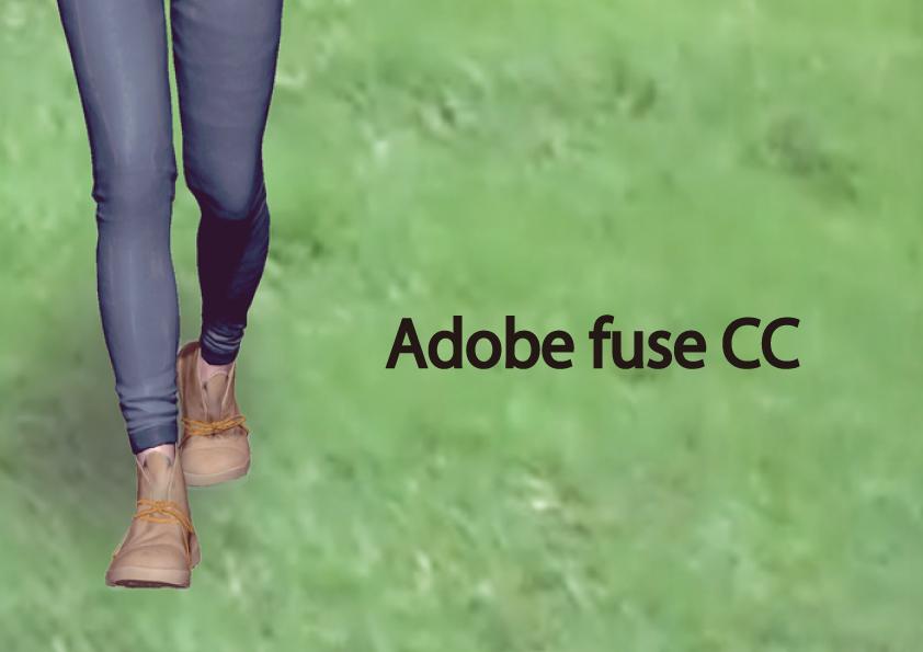 【Adobe】Fuse CC で出来ること